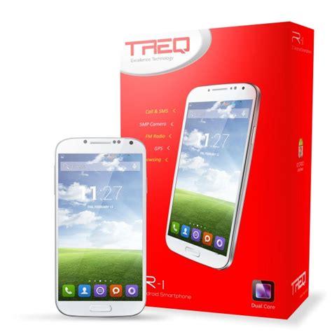 Tablet Treq tablet treq treq r1