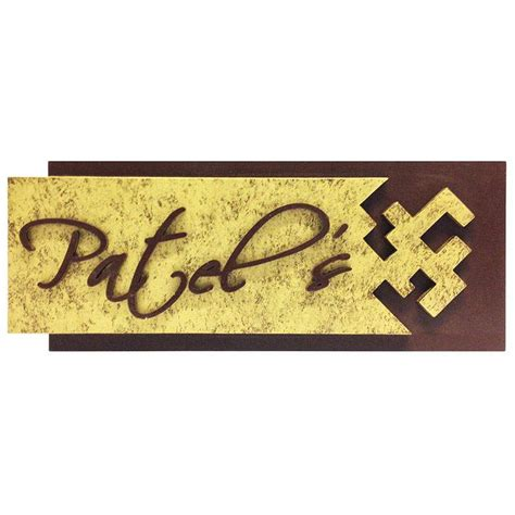 buy karigaari wooden family name plate on amazon marathi name plate designs home best home design ideas