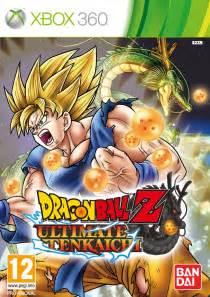 Dragon ball z budokai tenkaichi 3 fur playstation 2 preview test d