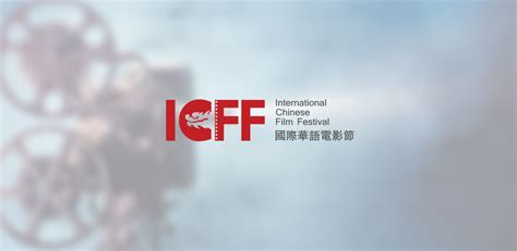 china film festival nus china cultural centre to hold free international chinese