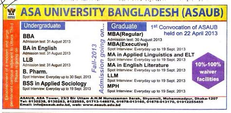 Mba In Agribusiness In Bangladesh by All Admission Info Bd Admission Summer Of