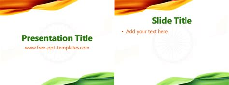 India Ppt Template Free Powerpoint Templates India Powerpoint Template