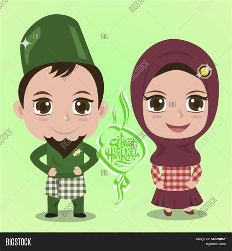 wallpaper cartoon hari raya selamat hari raya clipart 44