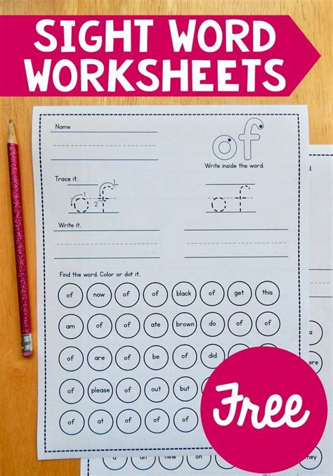 free sight word worksheets freebies for special