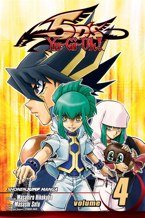 yugioh 5ds volume 6 yu gi oh 5d s volume 4 promotional card yugioh card prices