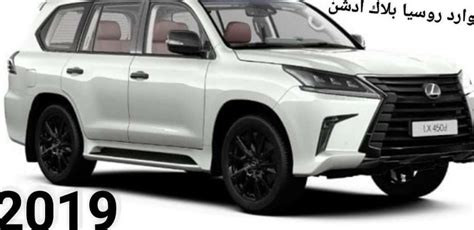 2019 toyota land cruiser 200 2019 toyota land cruiser 200 car review car review