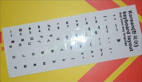 Keyboard Toshiba Satellite M300 A200 A300 M200 M500 L510 L200 L300 noir cor 233 enne lettres sur fond transparent autocollants
