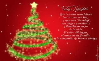 palabras de feliz navidad feliz navidad andeque