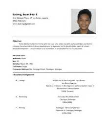 reference resume minimalist background cing resume sle fotolip com rich image and wallpaper