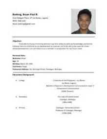 student resume sles berathen