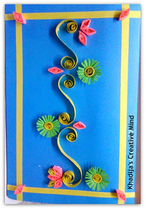 How To Make Paper Cards - paper quilling card