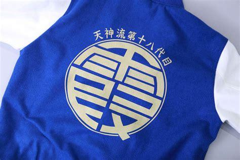 Kasumi Tshirt kasumi insert coin clothing