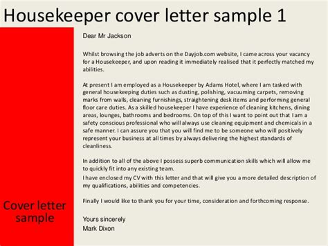 Cover Letter For Housekeeping Housekeeper Cover Letter