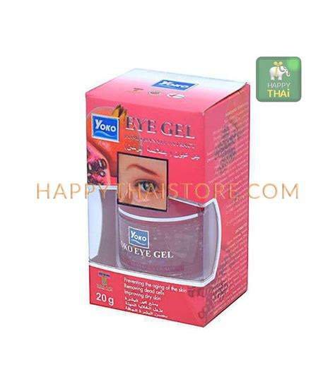Yoko Eye Gel By Gudkos yoko eye gel pomegranate extract 20 g happythai