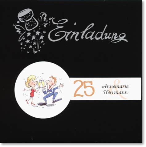 Einladungskarten Zur Silberhochzeit by Lustige Einladungskarte Zur Silberhochzeit Hochzeitskarten