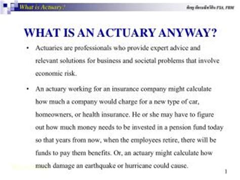 Description Of Actuary by Ppt What Is An Actuary Anywa Y Powerpoint Presentation Id 1343327