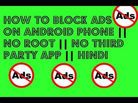 stop ads on android how to block ads on android phone no root no third app 12
