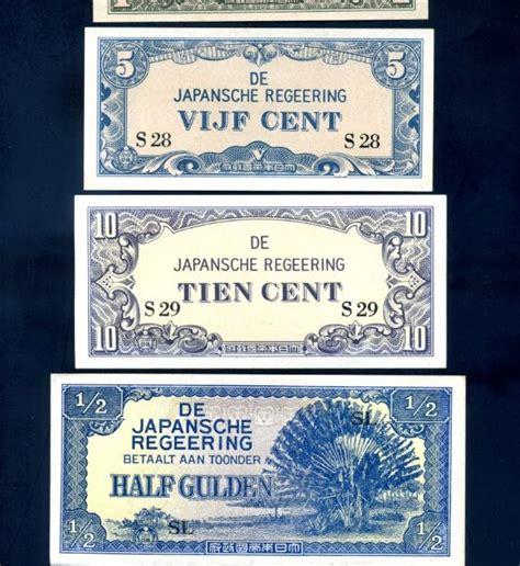 Uang Kuno 12 Half Gulden De Japansche Regeering Djr 1943 1 uang kuno 20 half gulden