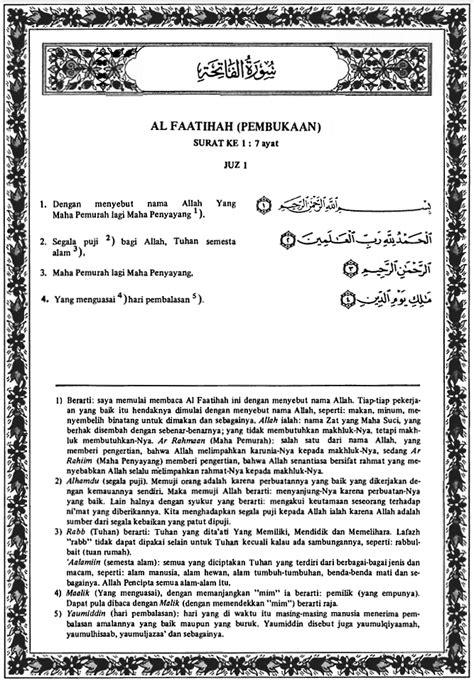 Al Quran Terjemah Untuk Memahami Kandungan Alquran – Islam
