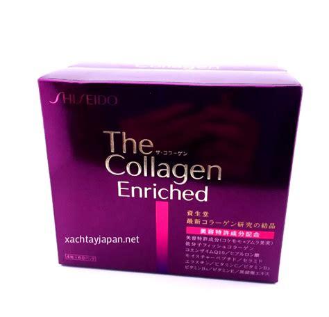 The Collagen Enriched Shiseido collagen enriched shiseido