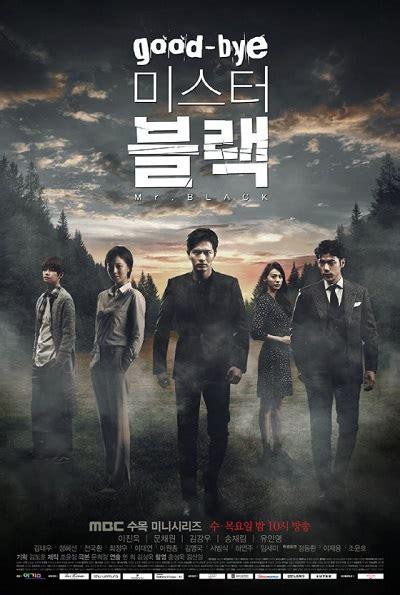 Goodbye Mr Black Drama Korea 4disc goodbye mr black korean drama dvd excellent eng sub