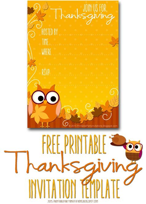 free printable party invitations thanksgiving invite template