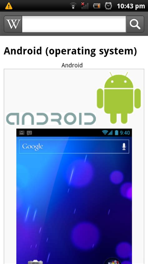 android wiki official app now available on android eurodroid