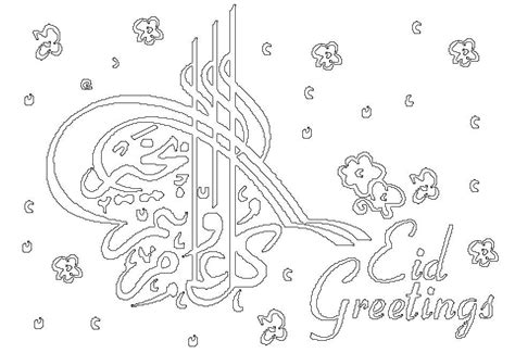 happy eid card template happy eid mubarak coloring pages 2017 eid al fitr