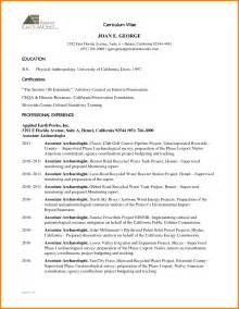 Format Pdf 8 cv format sle pdf cashier resumes