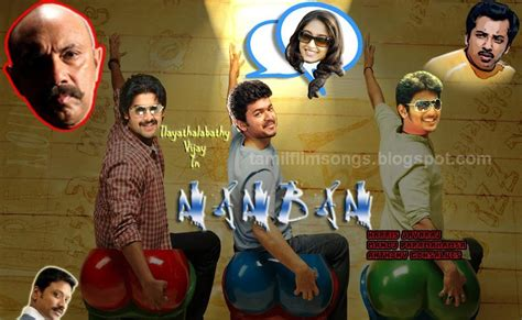 tamil mp songs  vijays nanban mp songs