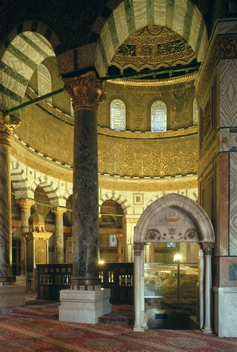 Dome Of Rock Interior by Illustrated History Of The Knights Templar