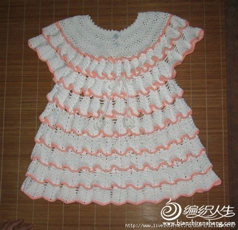 infant pattern video free crochet patterns to download
