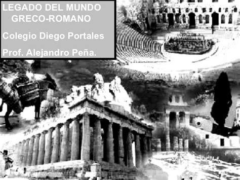 el legado romano en occidente youtube legado greco romano