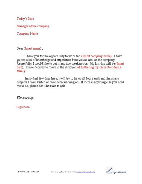 Resignation Letter Best Buy Sle Resignation Letter Templates Best Price