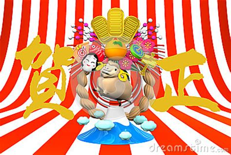 japanese new year 2015 image gallery japanese new year 2015