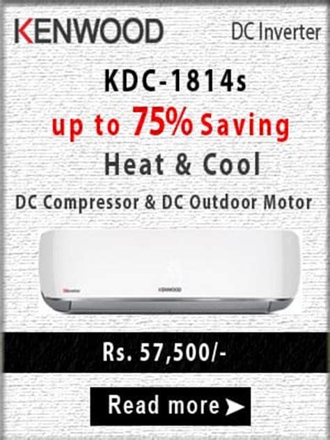 Gree Ac Cassette 3 Pk Gkh 24 K3h Comfortable Airflow Defrost Sys kenwood einverter glow kdc 1814s 1 5 ton ac heat cool