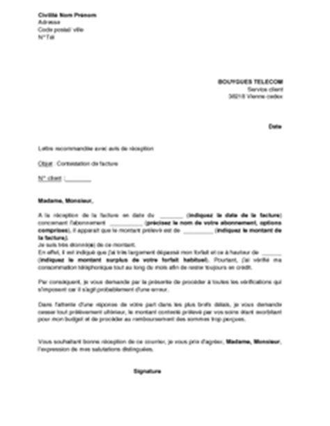Lettre De Contestation Assurance Mobile exemple gratuit de lettre contestation facture bouygues