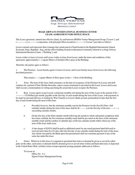 office lease agreement contract forms