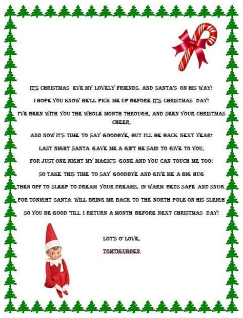 printable elf on the shelf goodbye poem elf on the shelf poem elf on the shelf goodbye poem