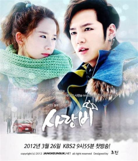 film drama korea love rain fantasy and love love rain quotes korean drama quotes