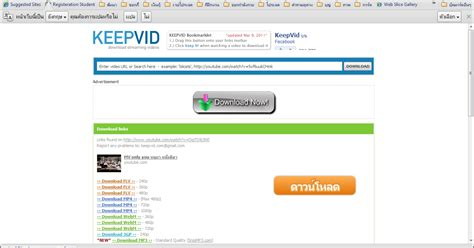 download youtube mp3 savevid www keepvid com download