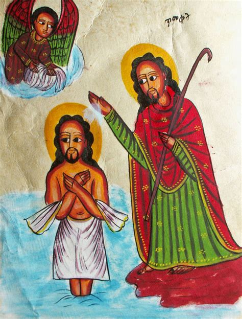 biography of ethiopian artist the baptism of christ sacred art meditations