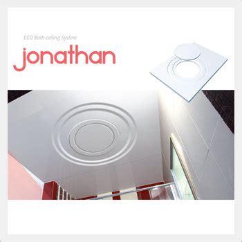 bathroom ceilings material bathroom ceiling materials jonathan from eco bath korea