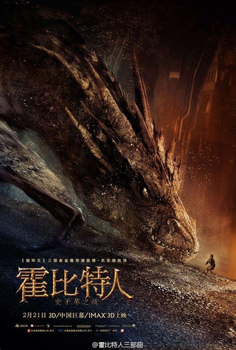 film china box office the hobbit the desolation of smaug hits 950 million