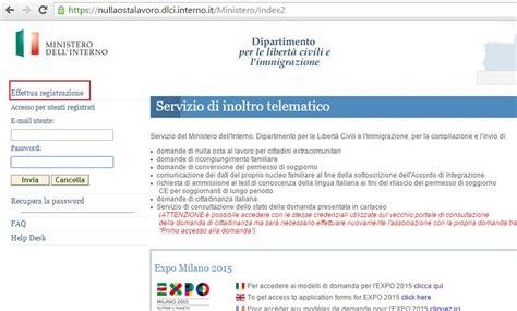 registrazione ministero dell interno lavoratori stagionali extracomunitari guida alle domande