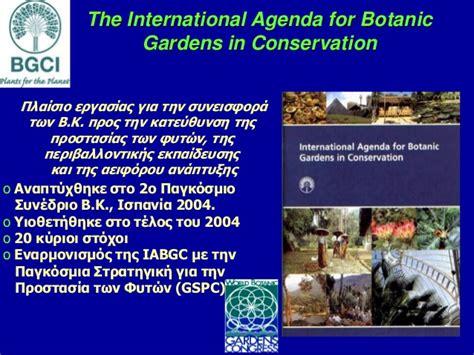 Botanic Gardens Conservation International Botanic Gardens Biodiversity Conservation