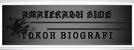 Kaos Zodiak Pria Cancer Juni by Biografi Bj Habibie Presiden Ri Ke 3 Amaterasu