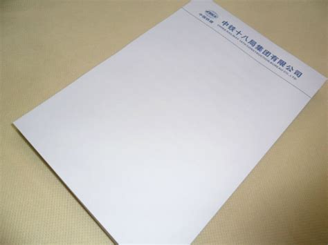 Companies That Make Paper - a4a5 high qualityoffice use letter writing paper buy