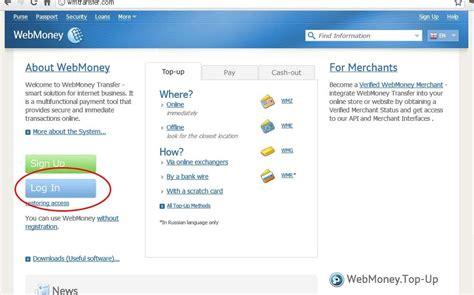 cara membuat website lowongan kerja lowongan kerja data entry part time cara transfer