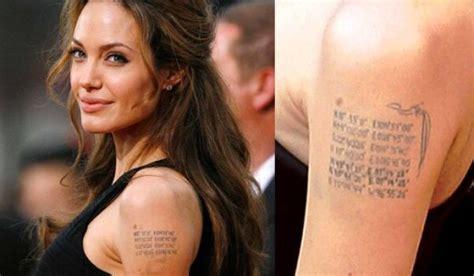 angelina jolie tattoo amsterdam вред татуировок для здоровья как удалить свести тату